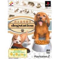 ■タイトル:犬とあそぼう dogstation(ドッグステーション) マイク同梱版 ■機種:プレイス...