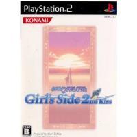■タイトル:ときめきメモリアル Girl's Side(ガールズサイド) 2nd Kiss 初回生産...