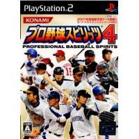 ■タイトル:プロ野球スピリッツ4(プロスピ4) ■機種:プレイステーション2ソフト(PlayStat...