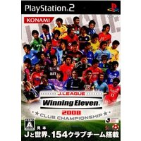 ■タイトル:Jリーグウイニングイレブン2008 クラブチャンピオンシップ(J.LEAGUE Winn...