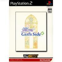 ■タイトル:ときめきメモリアル Girl's Side(ガールズサイド) コナミ ザ ベスト(SLP...