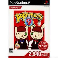 ■タイトル:ポップンミュージック9(pop'n music 9) コナミザベスト(SLPM-6620...