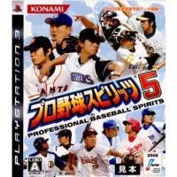 ■タイトル:プロ野球スピリッツ5(プロスピ5) ■機種:プレイステーション3ソフト(PlayStat...