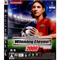 ■タイトル:ワールドサッカーウイニングイレブン2009 ■機種:プレイステーション3 ■発売日: ■...