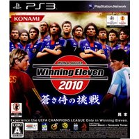 ■タイトル:ワールドサッカーウイニングイレブン2010 蒼き侍の挑戦 ■機種:プレイステーション3 ...