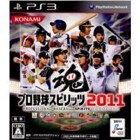 ■タイトル:プロ野球スピリッツ2011 ■機種:プレイステーション3 ■発売日: ■コメント: ☆★...
