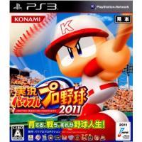■タイトル:実況パワフルプロ野球2011(パワプロ2011) ■機種:プレイステーション3ソフト(P...