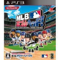 ■タイトル:MLBボブルヘッド! ■機種:プレイステーション3ソフト(PlayStation3Gam...