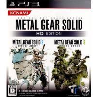 ■タイトル:METAL GEAR SOLID HD EDITION(メタルギア ソリッド HDエディ...