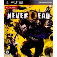 ■タイトル:ネバーデッド(NEVER DEAD) ■機種:プレイステーション3ソフト(PlaySta...