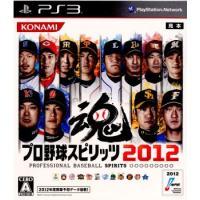 ■タイトル:プロ野球スピリッツ2012(プロスピ2012) ■機種:プレイステーション3ソフト(Pl...
