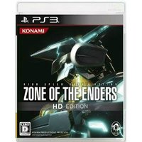 ■タイトル:ZONE OF THE ENDERS HD EDITION (ゾーンオブジエンダーズHD...