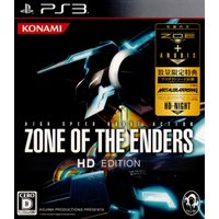 ■タイトル:ZONE OF THE ENDERS HD EDITION PREMIUM PACKAG...
