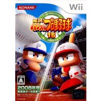 ■タイトル:実況パワフルプロ野球15 ■機種:ウィーソフト(WiiGame) ■発売日:2008/0...