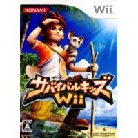 ■タイトル:サバイバルキッズWii ■機種:ウィーソフト(WiiGame) ■発売日:2008/08...