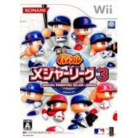 ■タイトル:実況パワフルメジャーリーグ3 ■機種:Wii ■発売日: ■コメント: ☆★☆必ずご確認...