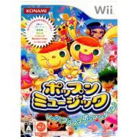 ■タイトル:ポップンミュージック ■機種:ウィーソフト(WiiGame) ■発売日:2009/08/...
