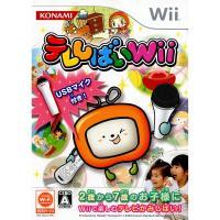 ■タイトル:テレしばいWii(USBマイク同梱) ■機種:Wii ■発売日: ■コメント: ☆★☆必...
