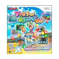 ■タイトル:ファミリーチャレンジWii DDR専用コントローラー同梱版 ■機種:ウィーソフト(Wii...