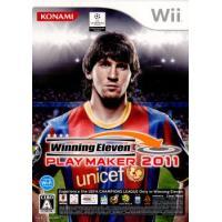 ■タイトル:ウイニングイレブン プレーメーカー 2011 ■機種:ウィーソフト(WiiGame) ■...