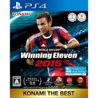 ■タイトル:ワールドサッカー ウイニングイレブン 2015 KONAMI THE BEST(PLJM...