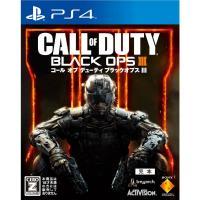 ■タイトル:コール オブ デューティ ブラックオプスIII (Call of Duty: Black...