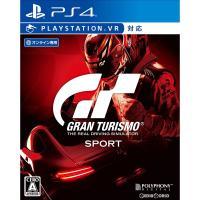 ■タイトル:グランツーリスモSPORT(スポーツ) 通常版 ■機種:プレイステーション4 ■発売日:...