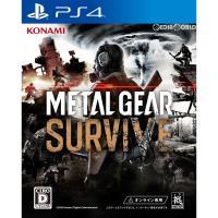 ■タイトル:METAL GEAR SURVIVE(メタルギア サヴァイヴ)(オンライン専用ソフト) ...