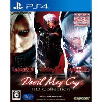 ■タイトル:デビル メイ クライ HDコレクション(Devil May Cry HD Collect...