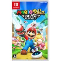 ■タイトル:マリオ+ラビッツ キングダムバトル ■機種:ニンテンドースイッチソフト(Nintendo...
