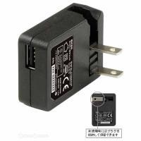 ■タイトル:CYBER・USB ACアダプター(ニンテンドークラシックミニ ファミコン用) サイバー...