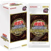 ■タイトル:(BOX)遊戯王OCGデュエルモンスターズ 20th ANNIVERSARY PACK ...