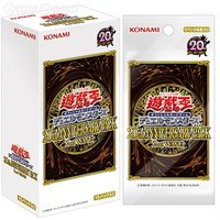 ■タイトル:(BOX)(再販)遊戯王OCGデュエルモンスターズ 20th ANNIVERSARY P...