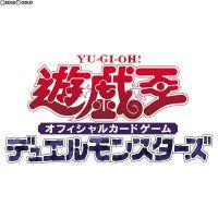 ■タイトル:遊戯王OCG デュエルモンスターズ ストラクチャーデッキ パワーコード・リンク(CG15...