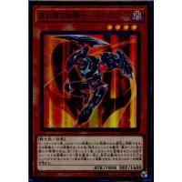 ■タイトル:遊戯王 DP18-JP002SR 真紅眼の鉄騎士-ギア・フリード ■機種:遊戯王(Yu-...