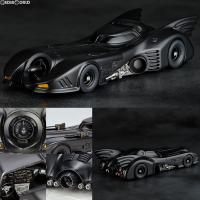 ■タイトル:フィギュアコンプレックス MOVIE REVO Series No.009 Batmob...