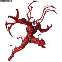 ■タイトル:フィギュアコンプレックス アメイジングヤマグチ No.008 Carnage(カーネイジ...