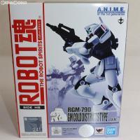■タイトル:ROBOT魂(SIDE MS) RGM-79D ジム寒冷地仕様 ver.A.N.I.M....