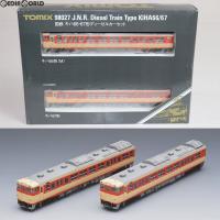 ■タイトル:98027 国鉄 キハ66・67形ディーゼルカーセット(2両) Nゲージ 鉄道模型 TO...