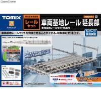 ■タイトル:910176 車両基地レールセット(延長部) Nゲージ 鉄道模型 TOMIX(トミックス...