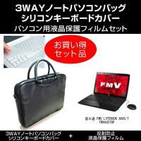 富士通 FMV LIFEBOOK AH45/T FMVA45TBP[15.6インチ(1366x768...