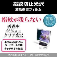 【タッチパネル対応・指紋防止・クリア光沢仕様の液晶保護フィルム】Acer Acer AL1722 [...
