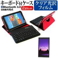 メディアカバーマーケット NEC LaVie Tab S TS708/T1W PC-TS708T1W...