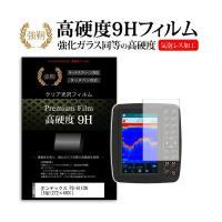 メディアカバーマーケット ホンデックス PS-611CN [5型 (272×480)]機種で使える【...
