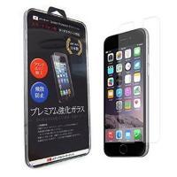 プレミアム強化ガラスフィルム iPhone6s Plus / iPhone7 Plus機種専用 液晶...