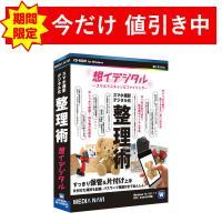 ■対応OS:日本語Windows10/8.1/7 ※64ビット/32ビット両OS対応 ■CPU:ご使...