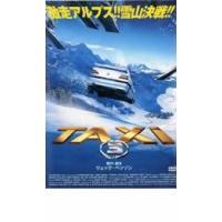 TAXi 3 レンタル落ち 中古 DVD