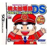 ■タイトル:桃太郎電鉄DS TOKYO&JAPAN(桃鉄DS) ■機種:ニンテンドーDSソフ...