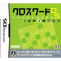 ■タイトル:クロスワードDS+世界1周クロス ■機種:ニンテンドーDSソフト(Nintendo DS...