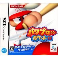 ■タイトル:パワプロクンポケット12 ■機種:ニンテンドーDSソフト(Nintendo DSGame...